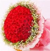 101 adet kırmızı gülden buket  Türkiye çiçek siparişi sitesi