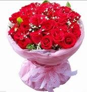 25 adet kırmızı gül buketi  Türkiye çiçek satışı