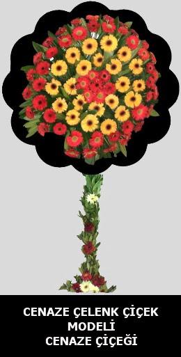 Cenaze çelengi çiçeği modeli  Türkiye güvenli kaliteli hızlı çiçek